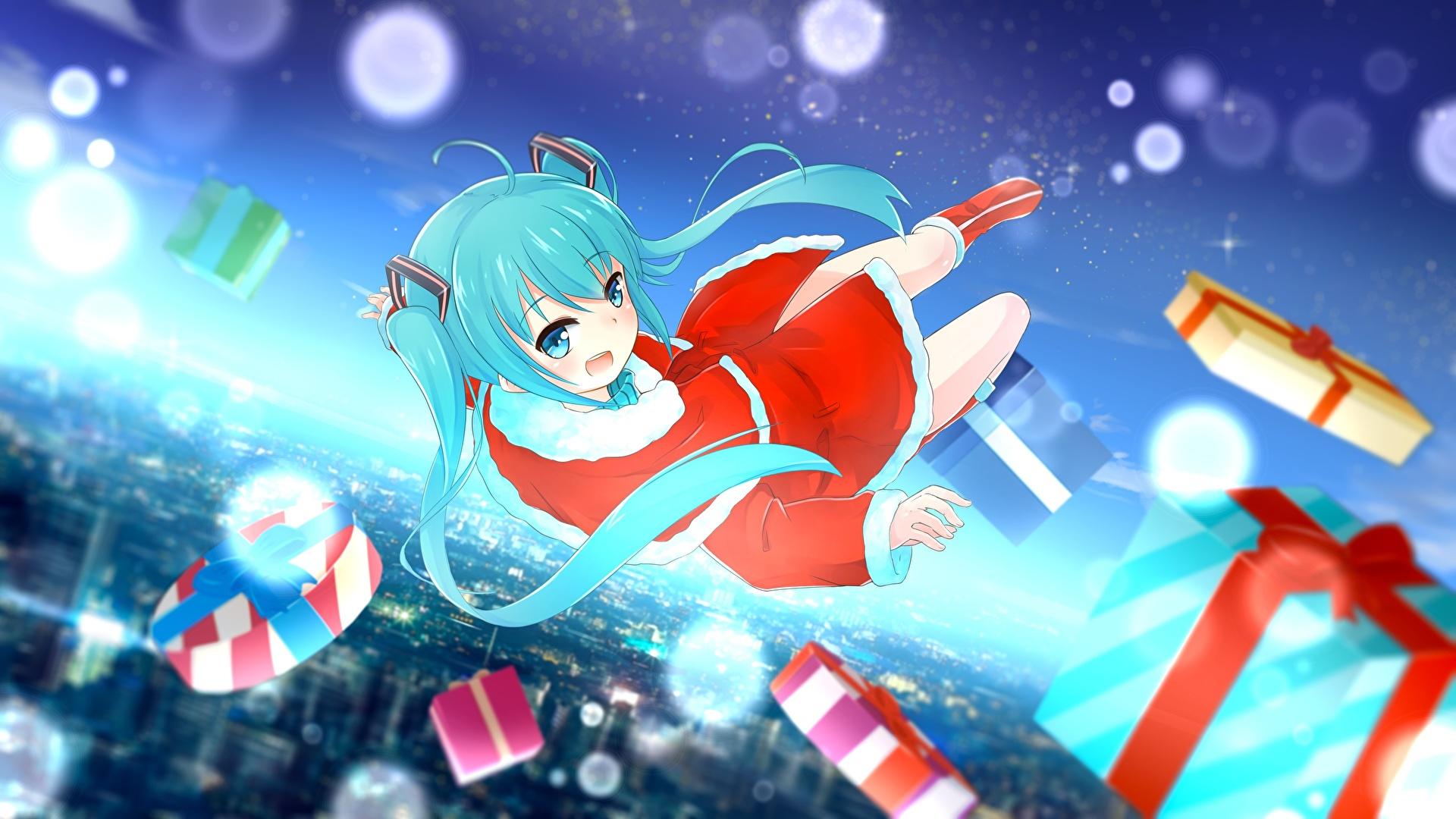 Девушка-аниме и подарки