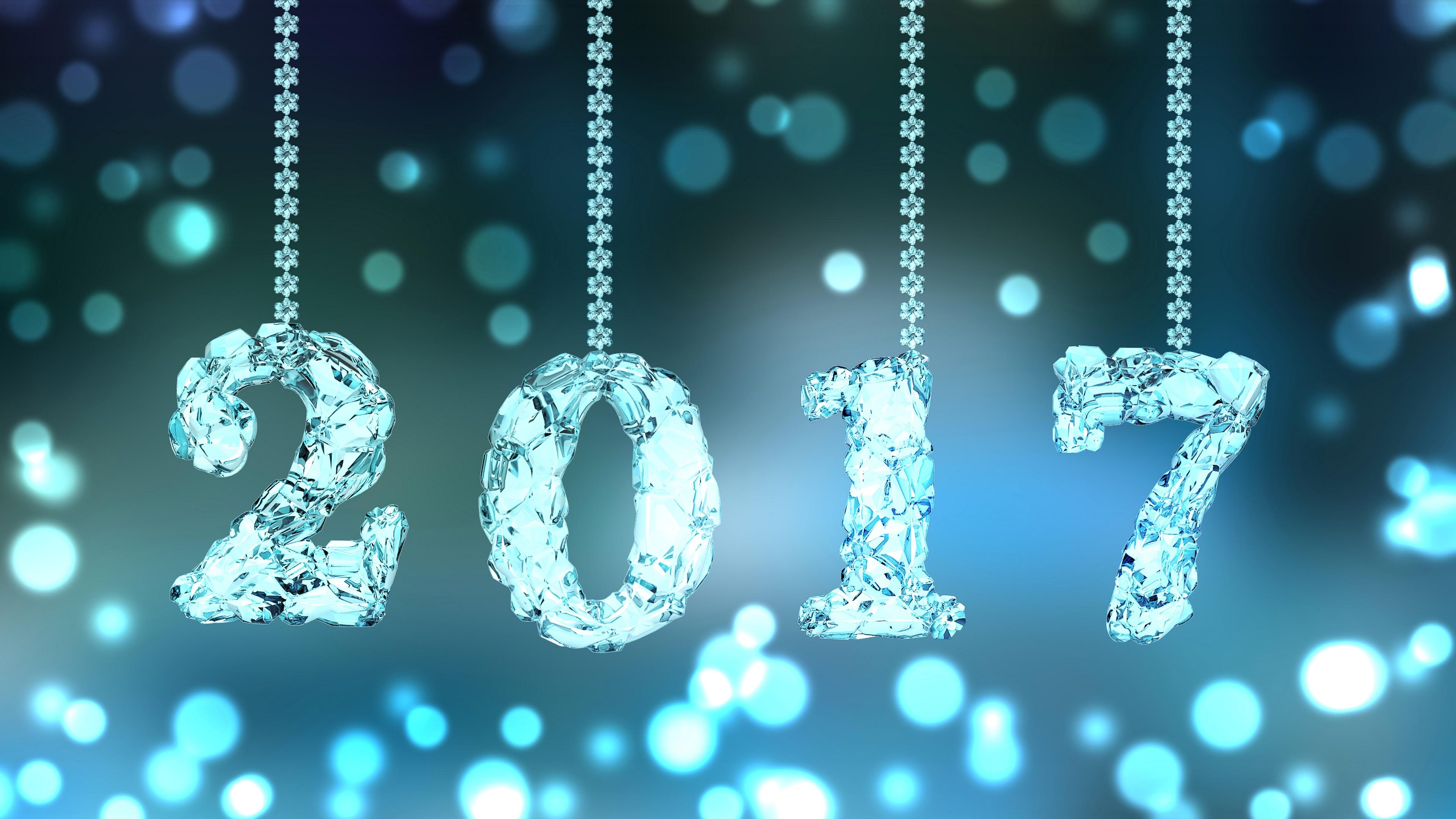 Гирлянда со сверкающими цифрами 2017 год