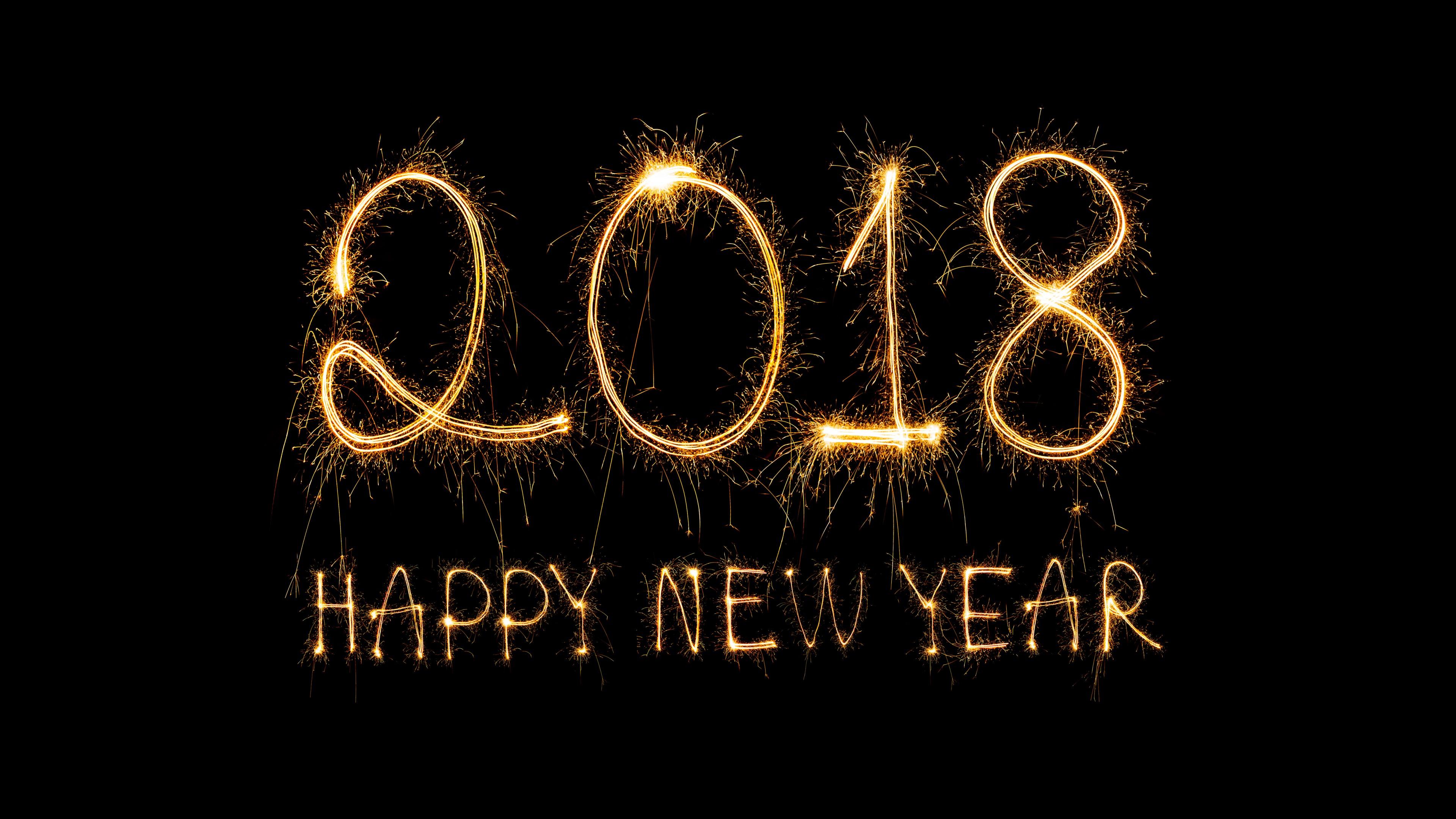Счастливого Нового 2018 года -бенгальские огни