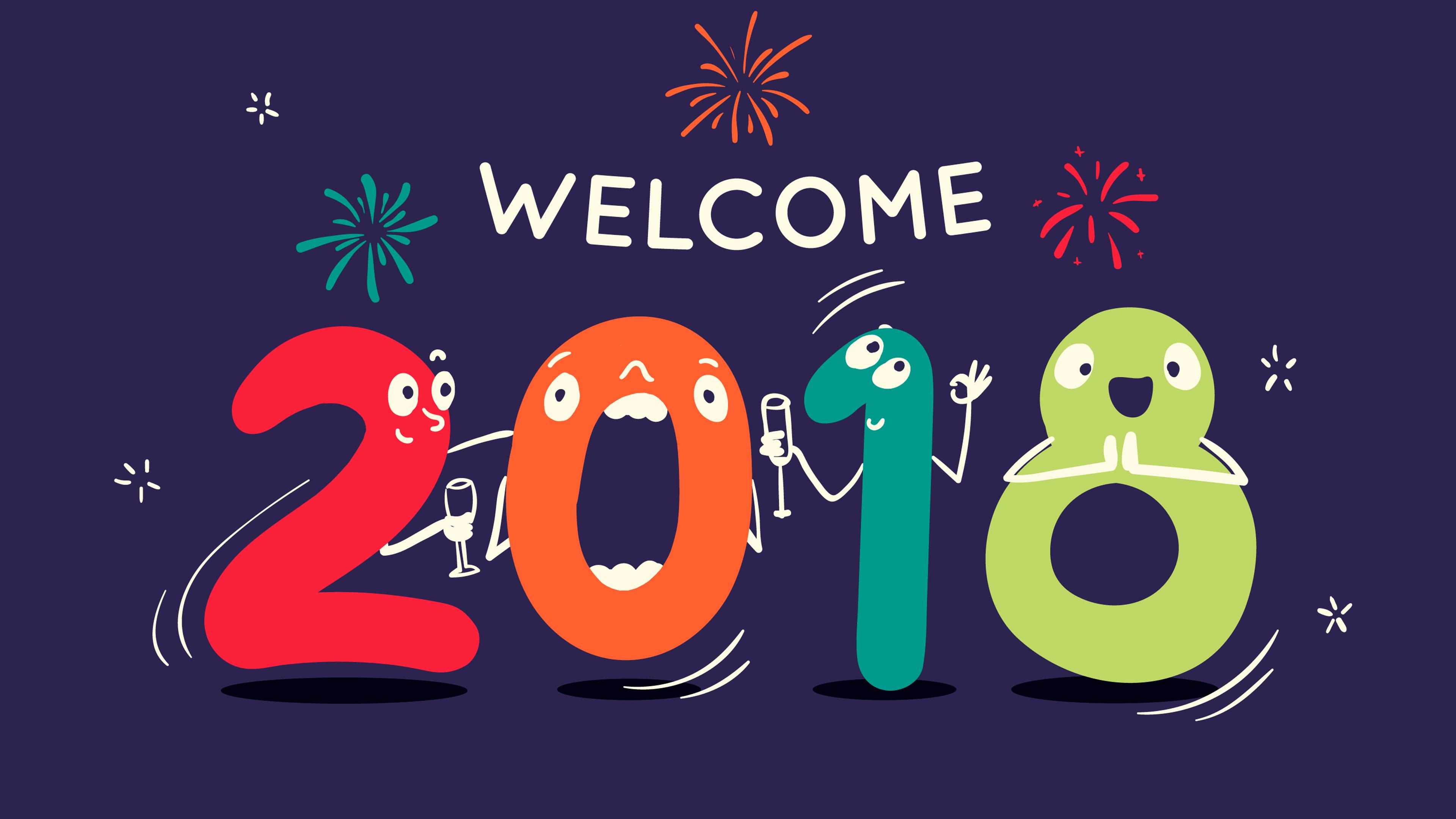 Добро пожаловать 2018 год