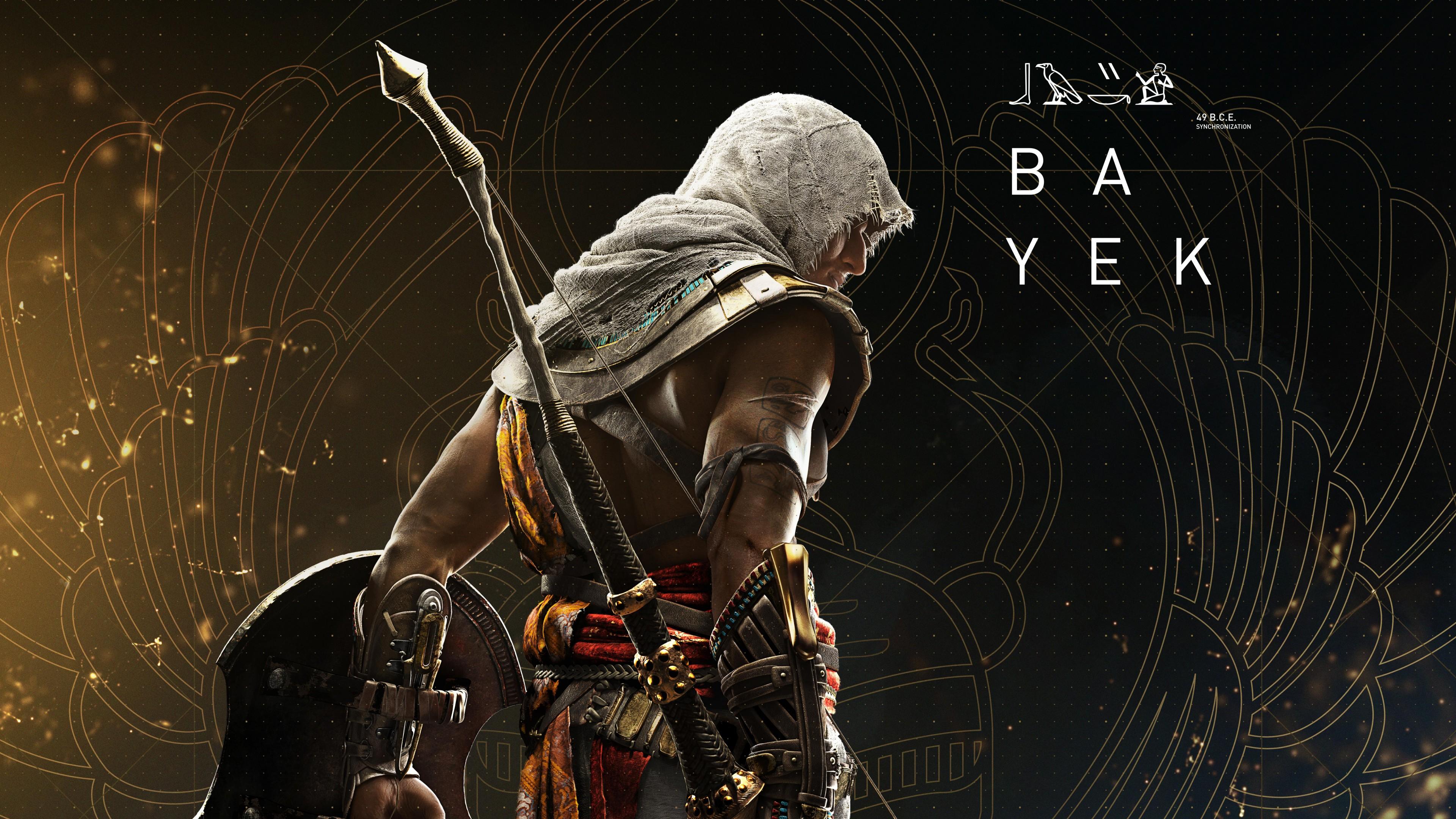 Воин в шлеме,доспехах и оружием идет навстречу приключениям